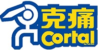 RS - Cortal